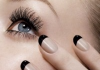 How to do a round tip black mani